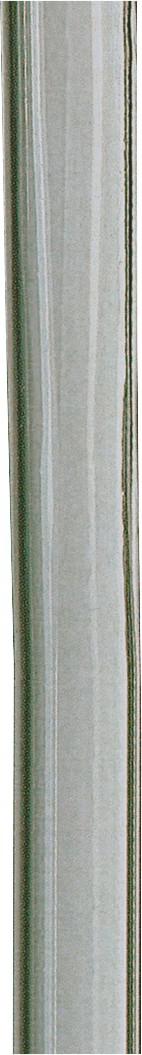Gardena Transparent -Schlauch ohne Gewebe, Gardena, St (7,00 EURO inkl. MwSt./m)